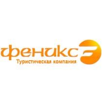 Аватар пользователя ТК Феникс