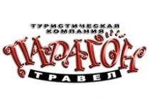 Аватар пользователя ПАРАГОН