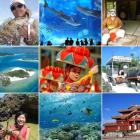 Окинава-остров улыбок....