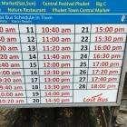Расписание автобусов туда