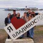 Наще увлекательное путешествие во Владивосток!