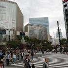 Тур в Токио