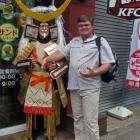 Незабываемая Япония