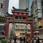Отдых в чудо-мегаполисе или Добро Пожаловать в Гонконг!