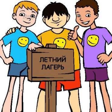 Россия, Хабаровск