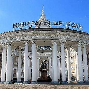 Россия, Минеральные воды