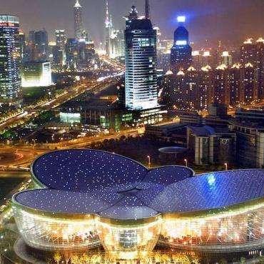 Китай, Цзямусы