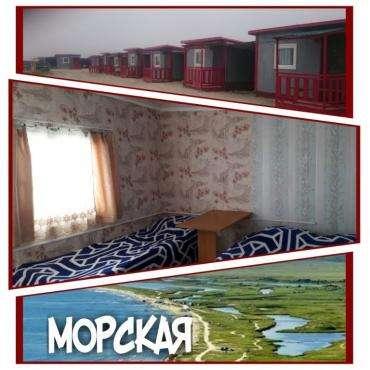 Россия, Славянка