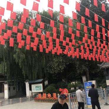 Китай, Харбин