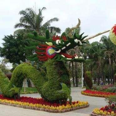 Китай, Хайнань