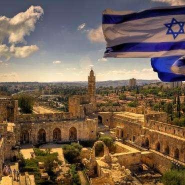Израиль,Нетания